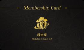素食星球糙米家会员卡(半年):商品9.5折优惠,加入VIP群,享受内部福利与定制服务。