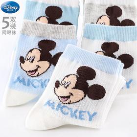 迪士尼儿童袜子19春夏网眼棉袜
