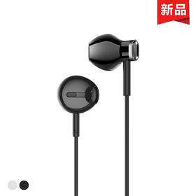 带电青年-半入耳式 双单元圈瓷有线耳机S601 三键线控