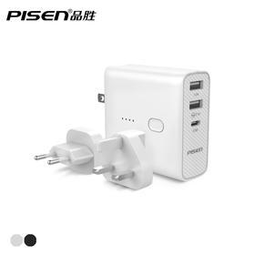 二合一充电宝5000毫安 便携移动电源自带插头 双USB输出