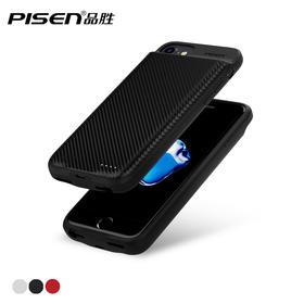 苹果智能背夹电池 适用iPhone6/6P/6S/6SP/7/7P/8/8P/X保护套