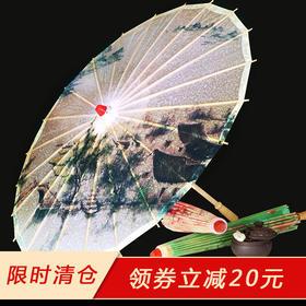 古风油纸伞绸布伞仿古工艺伞 道具舞蹈演出装饰 复古雨伞防雨实用