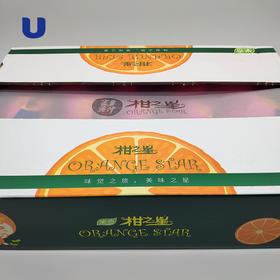 柑之星丑橘礼盒 四川粑粑柑  7斤装/箱,15个左右
