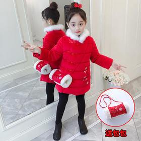XHC011xhc新款女童带包包棉服TZF