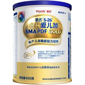 惠氏 S-26金装爱儿加早产/低出生体重婴儿配方牛奶粉400g克