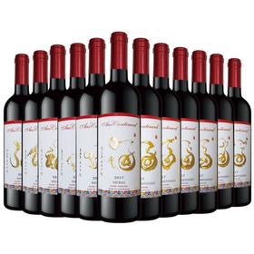"""澳洲大陆 """"生肖福"""" 系列红葡萄酒  澳洲原瓶进口 750ml/支"""