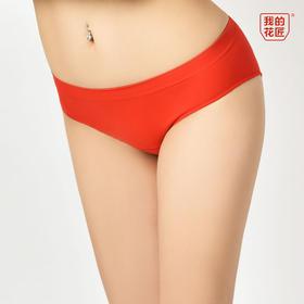花匠护理内裤--中国红限量版