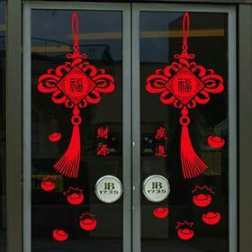 2019年商场店铺橱窗玻璃贴纸新年春节中国结装饰品公司窗花门贴画