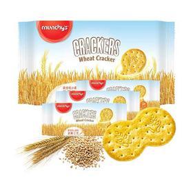 马奇新新全麦8字型发酵饼干