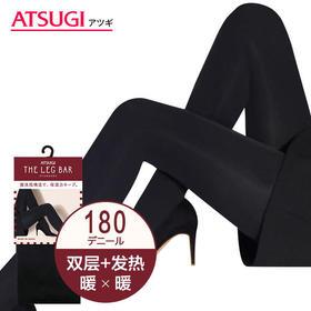 日本厚木进口双层魔法瓶打底袜连裤袜(180D双层面料360D厚度)2018款