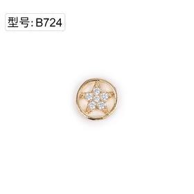 【美甲金属饰品】B724金底五角形碎锆石金色弧面弧度