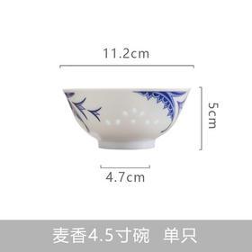 富玉 景德镇家用陶瓷餐具米饭碗创意中式碗面碗汤碗
