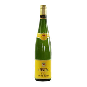 御嘉世家经典白皮诺,法国 阿尔萨斯AOC Famille Hugel Pinot Blanc Classic, France Alsace AOC