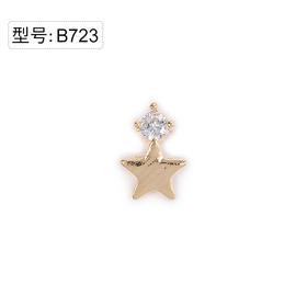 【美甲金属饰品】B723金底五角形锆石金色弧面弧度