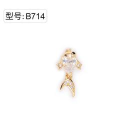 【美甲金属饰品】B714金底真金超闪金鱼锆石金色弧面弧度