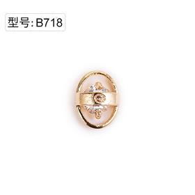 【美甲金属饰品】B718金底真金超闪椭圆锆石金色弧面弧度
