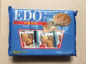 EDO饼干