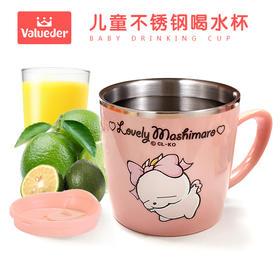 儿童可爱萌萌兔不锈钢家用饮水杯手柄带盖喝水杯