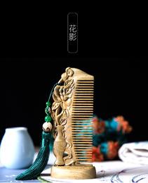 周广胜天然雕花檀木梳按摩梳七夕礼物