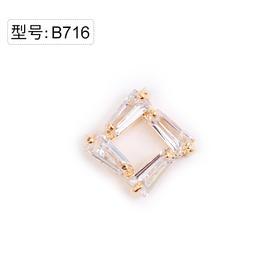 【美甲金属饰品】B716金底真金超闪菱形锆石金色弧面弧度