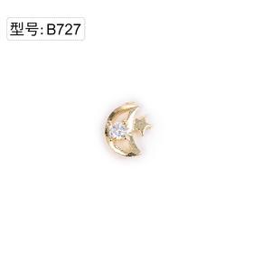【美甲金属饰品】B727金底月亮锆石金色弧面弧度