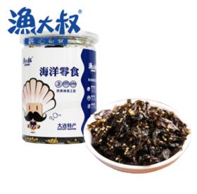 烤海苔40g 即食紫菜儿童零食炒拌饭海苔碎 原味