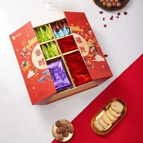 帮卖精选 | 迎彩福 贺年大礼包 年货礼盒味道盒子 送利是封噢  一盒720g