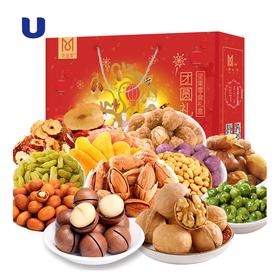 花蜜家 年货坚果礼盒 零食大礼包 巴旦木 核桃 夏威夷果组合 健康美味带回家  包邮