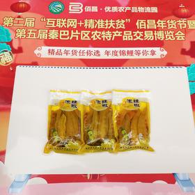 泡椒、水晶萝卜组合500g*4袋