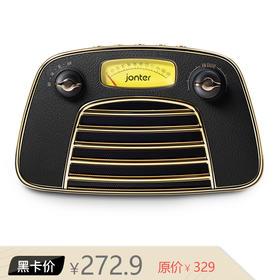 尊特 蓝牙音箱迷你低音炮 便携户外音响 复古收音机