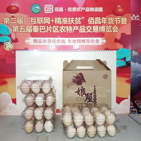生态富硒土鸡蛋60枚