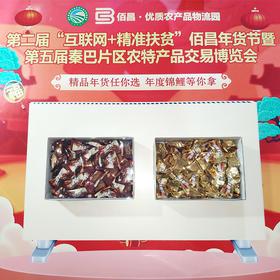 金刚125巧克力盒装*2