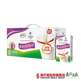 【次日达】伊利高钙低脂奶  250ml*16盒/箱