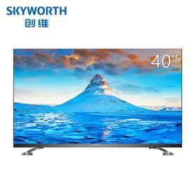 创维(SKYWORTH)40H5 40英寸全面屏人工智能HDR全高清智能网络液晶电视机