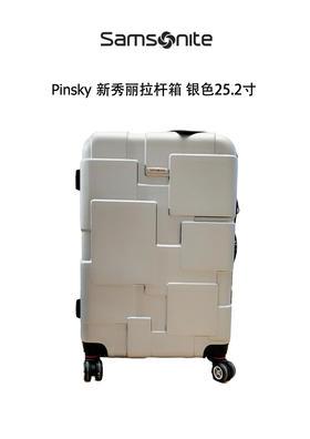 Samsonite Pinsky 新秀丽拉杆箱 银色 25.5寸 4396#