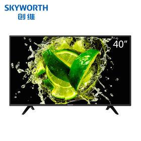 创维(Skyworth)40X6 40英寸10核智能网络平板液晶电视 (黑色)