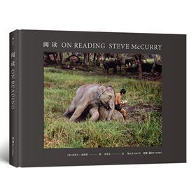 """史蒂夫•麦凯瑞:阅读( 史蒂夫•麦凯瑞用影像向人类""""阅读""""行为的无穷魅力致敬,是献给所有爱书人的一份礼物。)"""