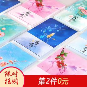 古风A5本子裸装本手帐本 笔记事本文具中国风 复古创意日记事本子