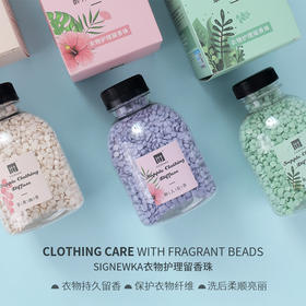 【限时特惠,买2送1】衣服香水,去除异味,衣物自然清香,洗后柔顺亮丽