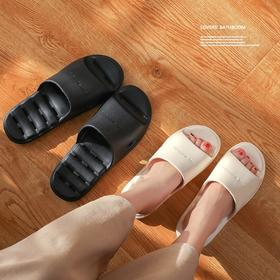 【镂空速干】室内家用防滑软底漏水拖鞋 情侣款 多色可选 热卖
