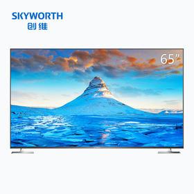 创维(SKYWORTH)65H5 65英寸全面屏人工智能HDR4K超高清网络液晶电视机