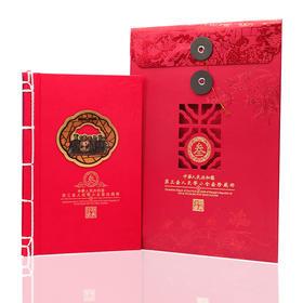 """【新年贺岁礼】第三套人民币""""小小全""""贺岁版珍藏册"""