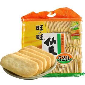 旺旺仙贝520g