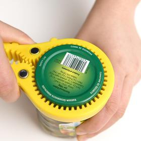 日式3档开盖器 || 防滑开盖更轻松  罐头/辣酱/酱油/饮料都能开