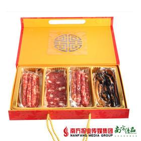 【次日提货】【5/15到期】广州酒家全家福腊味礼盒  800g/盒