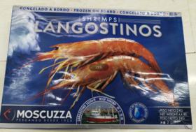 阿根廷红虾 L1 原箱4斤装