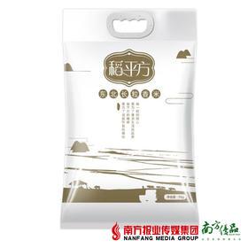 【次日达】稻平方 东北长粒香米 5kg/袋