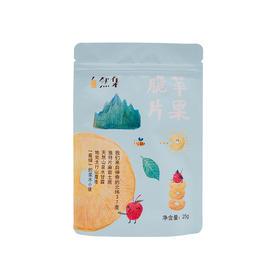 自然集 苹果脆片 甘栗仁