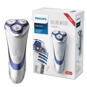 飞利浦Philips男士电动剃须刀星球大战系列全身水洗SW3700/07 R2-D2