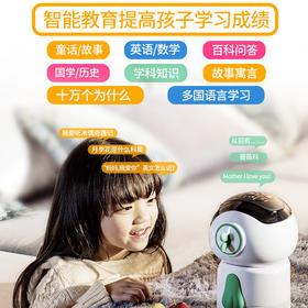 豆芽宝贝智能机器人早教陪伴学习婴幼儿童AI语音互动玩具故事机